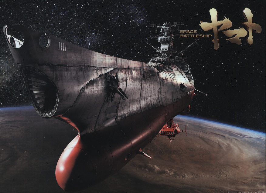 04_spacebattleship_yamato