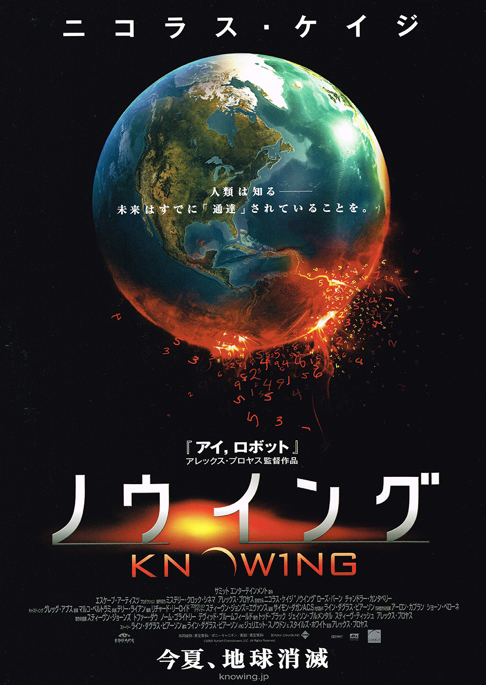 05_knowing