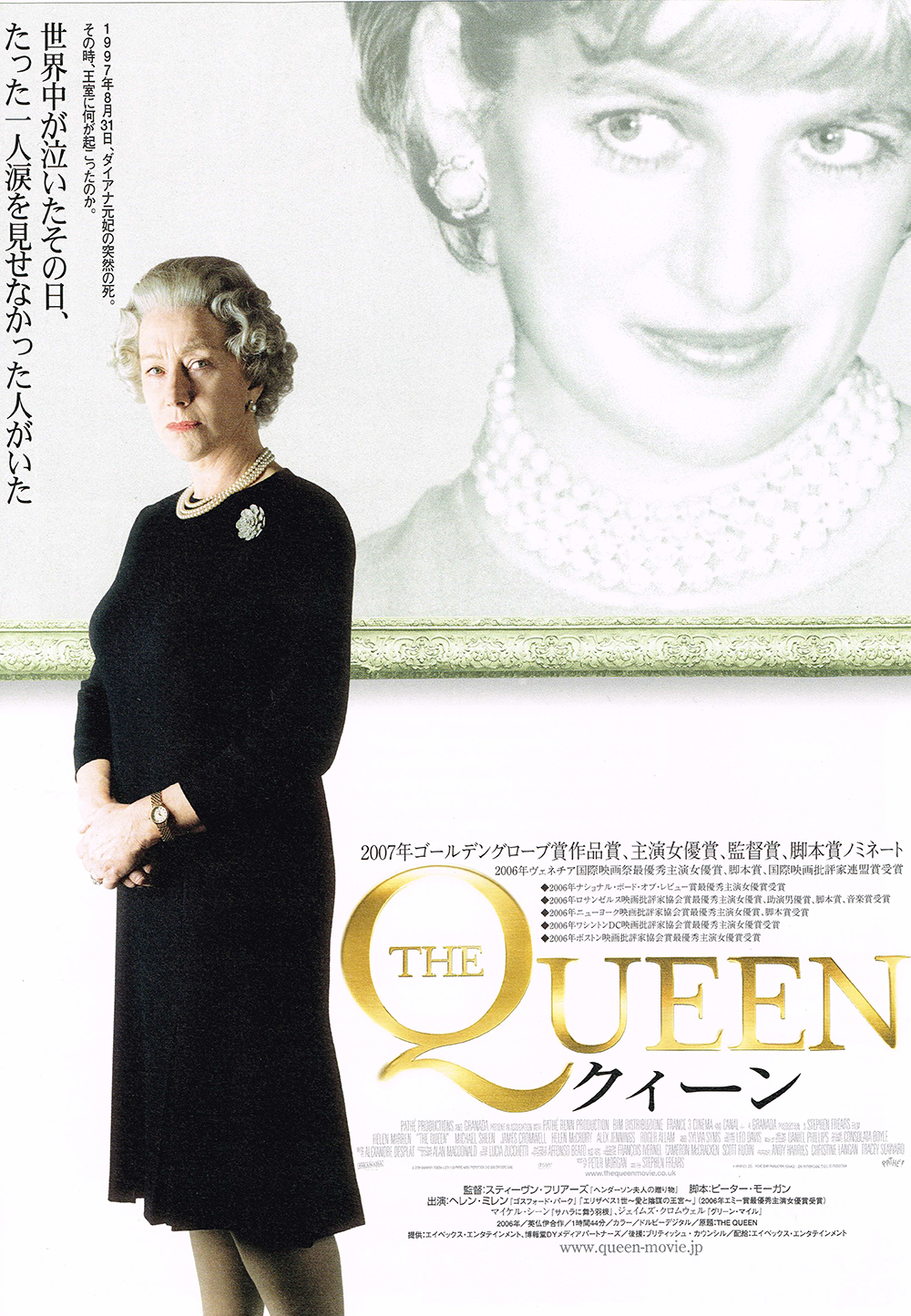 11_thequeen