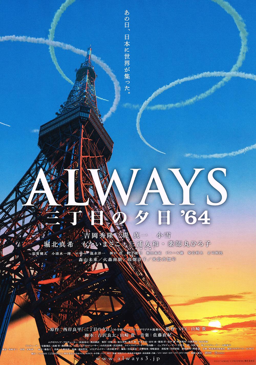 17_always3